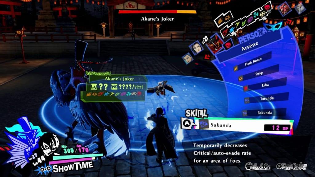 Persona 5 Strikers - Kyoto Jail King Monarch Shadow Akane Hasegawa Akane's Joker Land Debuffs