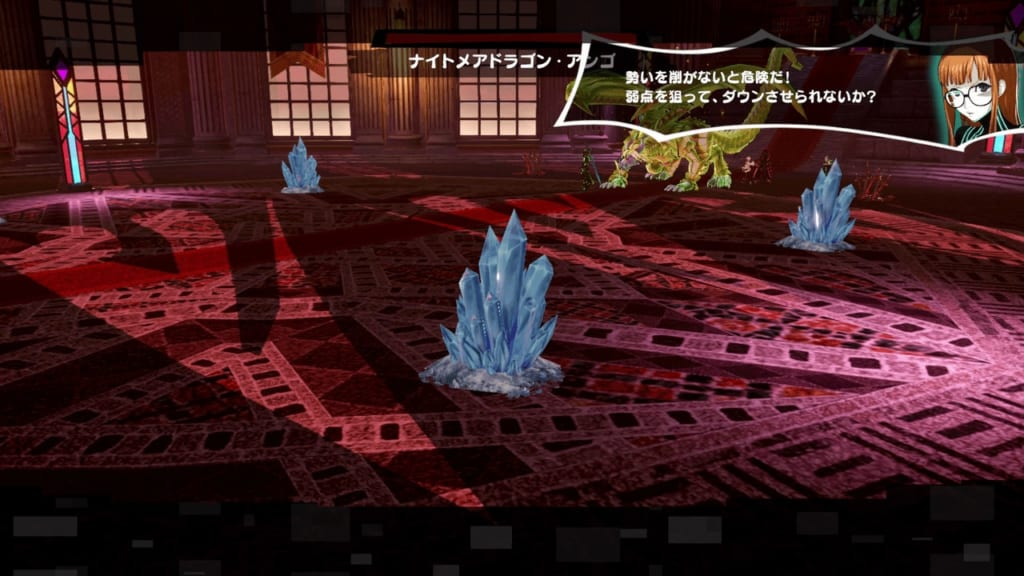 Persona 5 Strikers - Sendai Jail Monarch Shadow Ango Natsume Nightmare Dragon Ango Use Terrain Gimmicks