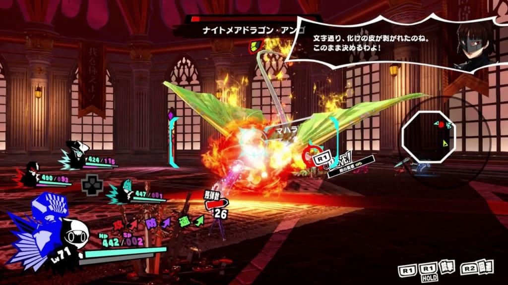 Persona 5 Strikers - Sendai Jail Monarch Shadow Ango Natsume Nightmare Dragon Ango Evade Maragion