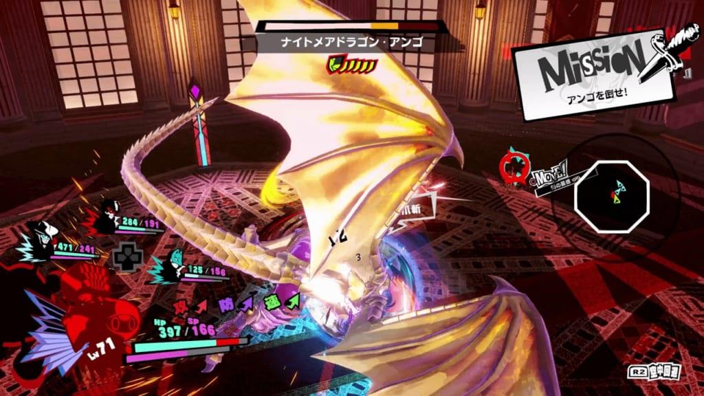Persona 5 Strikers - Sendai Jail Monarch Shadow Ango Natsume Nightmare Dragon Ango Outrage Blade