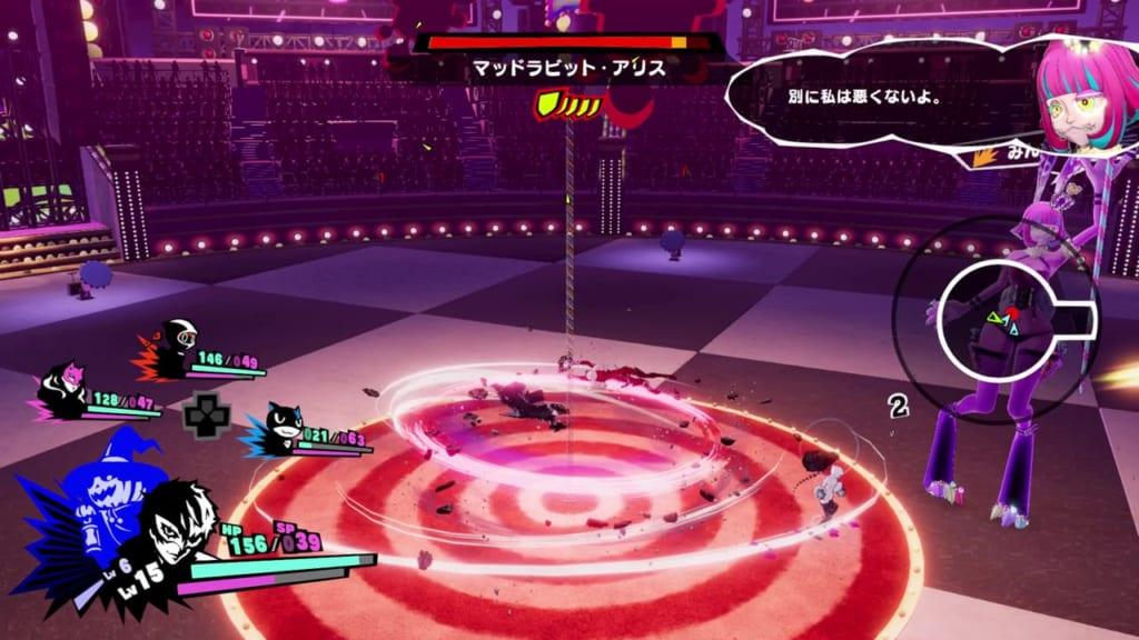 Persona 5 Strikers - Shibuya Jail Monarch Shadow Alice Hiiragi Mad Rabbit Alice Terrain Gimmick Pole
