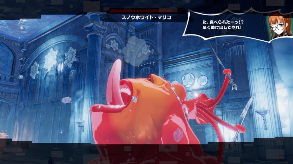 Persona 5 Strikers - Sapporo Jail Shadow Mariko Hyodo Snow Empress Mariko Jail King Monarch Dinner Time