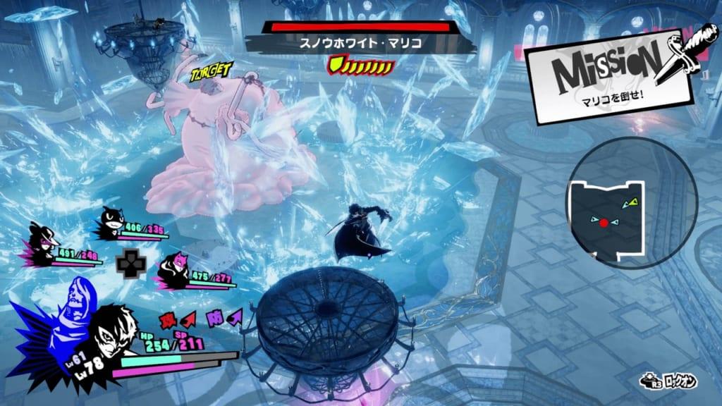 Persona 5 Strikers - Sapporo Jail Shadow Mariko Hyodo Snow Empress Mariko Jail King Monarch Terrain Gimmick Chandelier