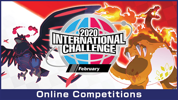 Pokemon Sword and Shield - Test Your Mettle in the February International Challenge