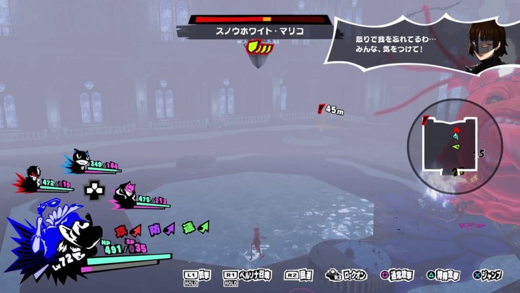 Persona 5 Strikers - Sapporo Jail Shadow Mariko Hyodo Snow Empress Mariko Jail King Monarch Freeze and Shiver