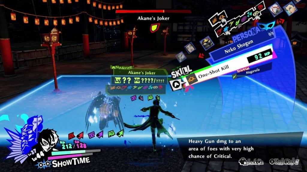 Persona 5 Strikers - Kyoto Jail King Monarch Shadow Akane Hasegawa Akane's Joker Use Gun Attacks