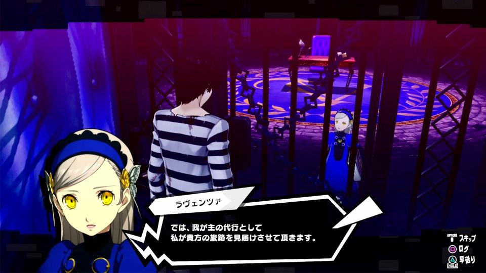Persona 5 Scramble The Phantom Strikers P5s Lavenza Character Profile Samurai Gamers
