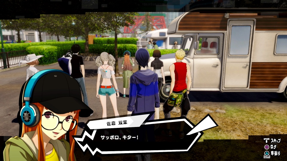 Persona 5 Strikers - Game Story
