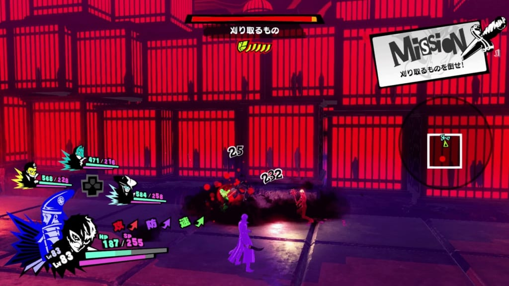 Persona 5 Strikers - Okinawa Jail Powerful Shadow Reaper Teleport