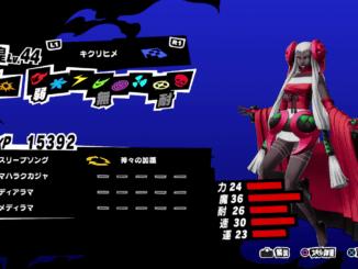 Persona 5 Strikers - Kikuri-Hime Persona Stats and Skills