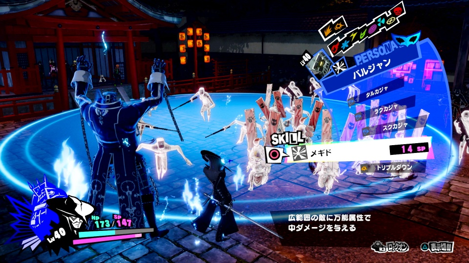 Persona 5 Scramble - Post Game Features