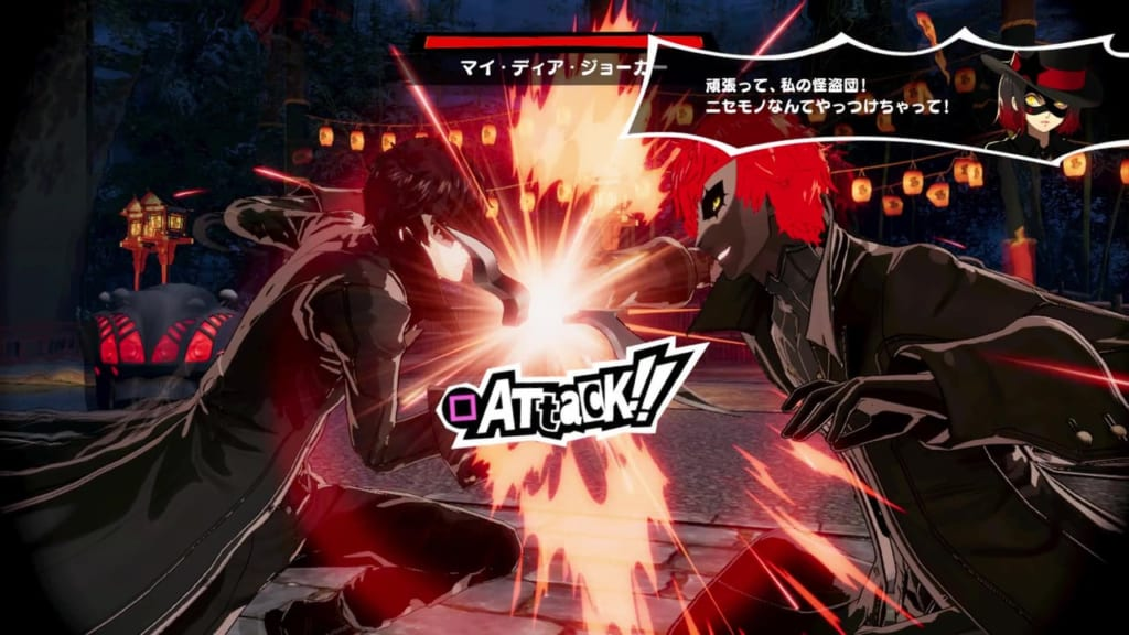 Persona 5 Strikers - Kyoto Jail Shadow Akane Hasegawa Akane's Joker Jail King Monarch Win Quick-Time Battles