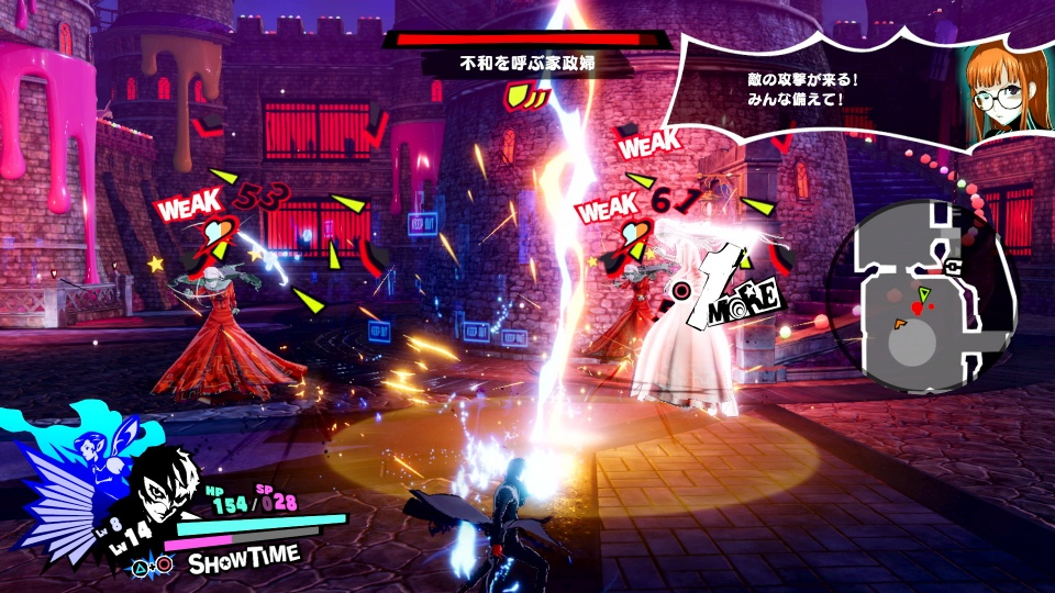 Persona 5 Strikers - All-out Attacks