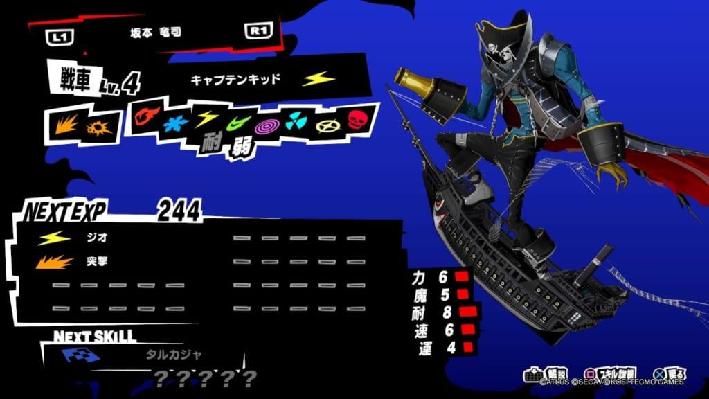 Persona 5 Scramble / P5S - Captain Kidd Stats and Skills