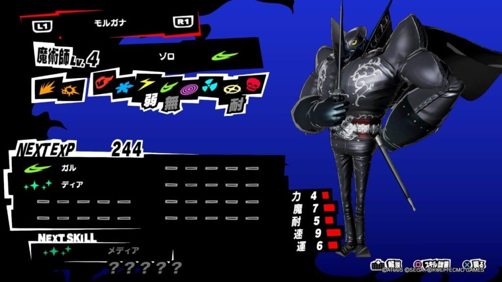 Persona 5 Scramble / P5S - Zorro Persona Stats and Skills