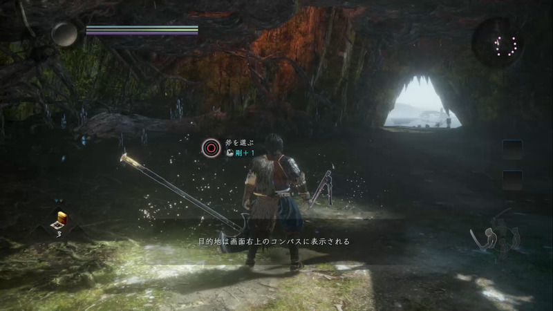 Nioh 2 starting weapon