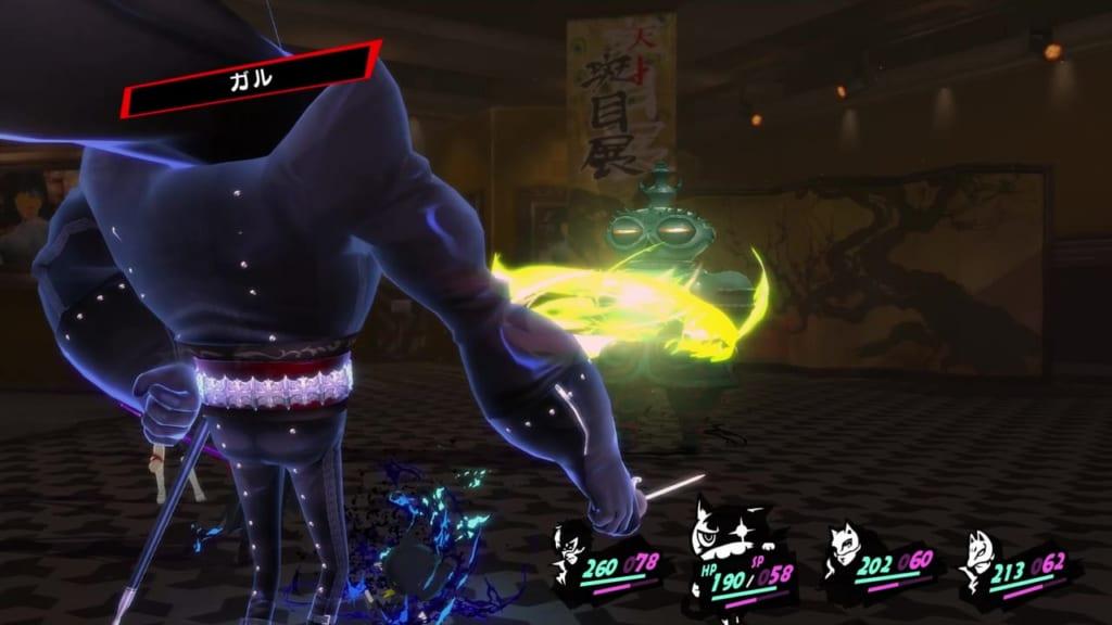 Persona 5 / Persona 5 Royal - Awakened Ancestor from the Grave (Arahabhaki) Mini-Boss Guide
