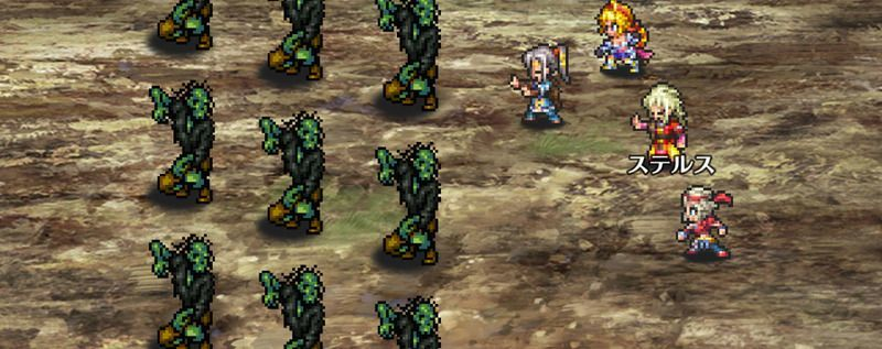 Romancing Saga Re Universe - Main Quest H6-1-5
