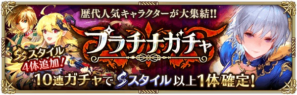 Romancing Saga Re Universe - Gacha Reroll Tier List