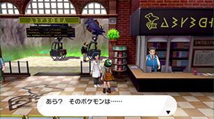 Pokemon Sword and Shield - Ash Partner Cap Revealed