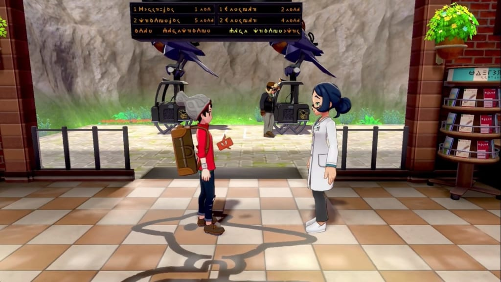 Pokemon Sword and Shield - The Isle of Armor Pokedex Update