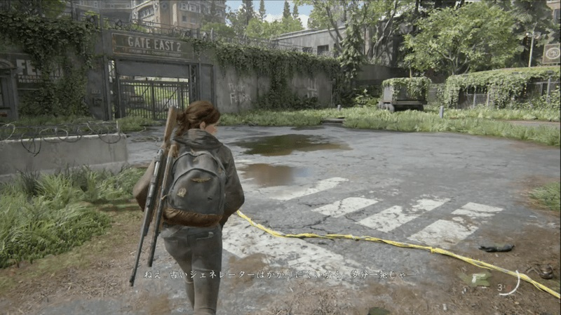 The Last of Us 2 - All Safe Codes and Locations