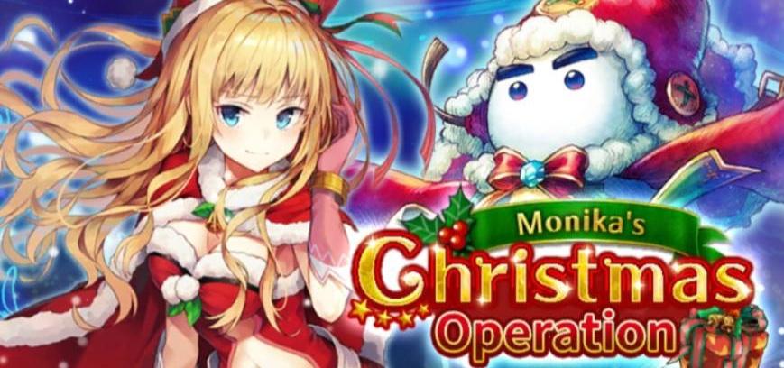 Romancing Saga Re Universe - Monika's Christmas Operation Guide