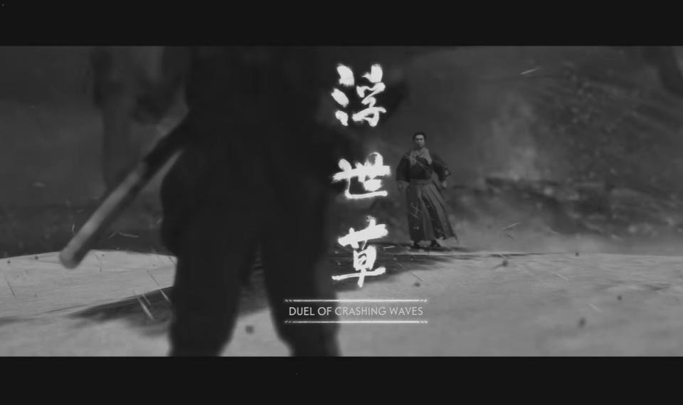 Ghost of Tsushima - What is Kurosawa Mode?