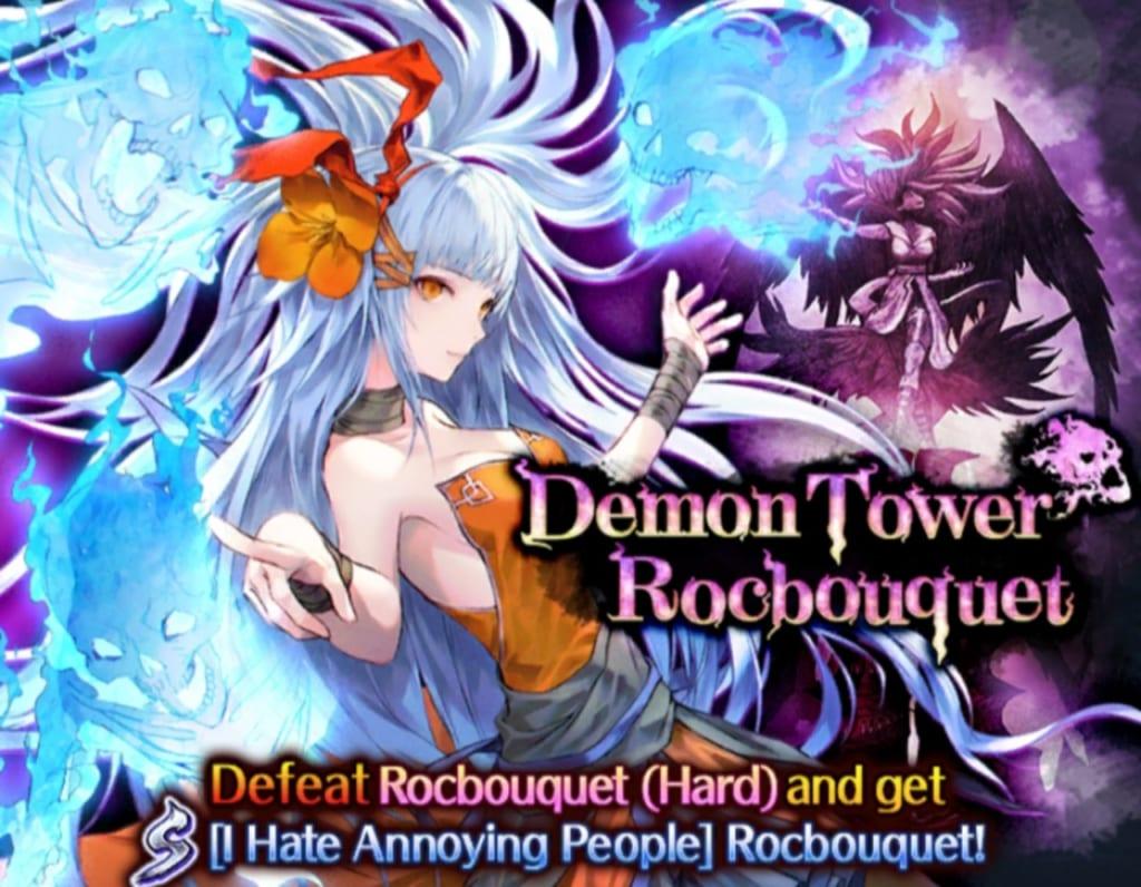 Romancing Saga Re Universe - Demon Tower Rocbouquet