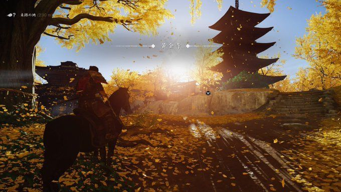 Ghost of Tsushima - What to Do at the Start