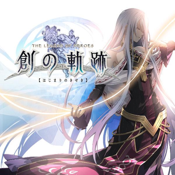 The Legend of Heroes: Hajimari no Kiseki - Digital Standard Edition