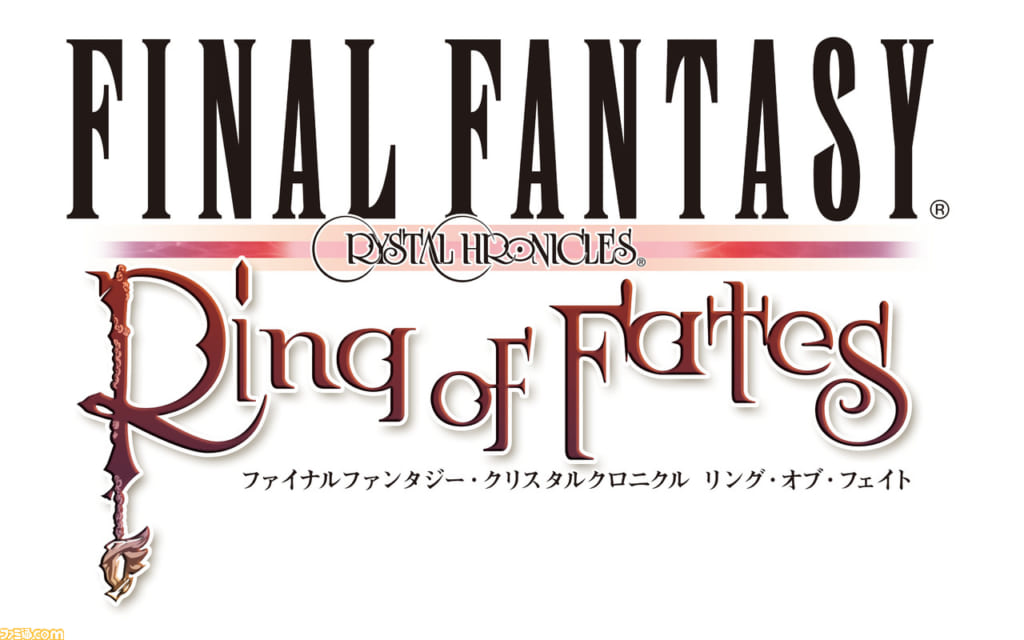 Final Fantasy Crystal Chronicles: Remastered Edition - Ring of Fates