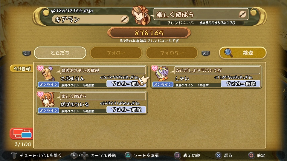 Final Fantasy Crystal Chronicles: Remastered Edition - How to Play Online Multiplayer