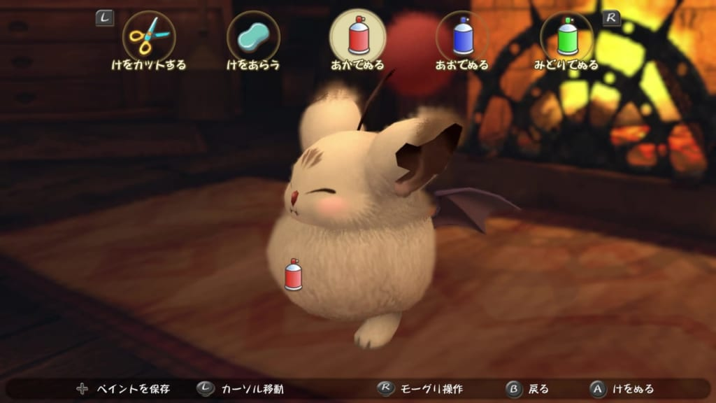 Final Fantasy Crystal Chronicles: Remastered Edition - Grooming Moogle