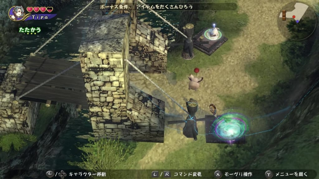 Final Fantasy Crystal Chronicles: Remastered Edition - River Belle Path - East Drawbridge