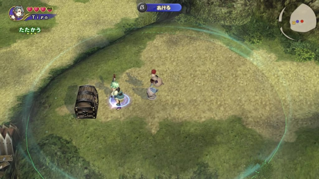 Final Fantasy Crystal Chronicles: Remastered Edition - River Belle Path - Chest Location 3