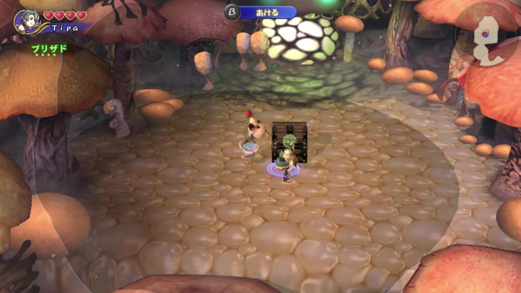 Final Fantasy Crystal Chronicles: Remastered Edition - Mushroom Forest - Chest Location 5