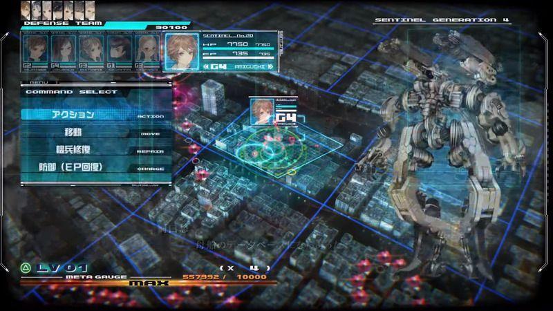 13 Sentinels: Aegis Rim - Collapse Guide