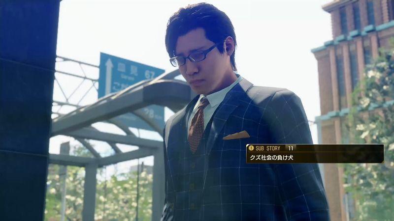 Yakuza: Like a Dragon - Substory 11 Certified Underdogs Walklthrough