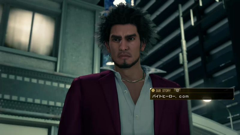 Yakuza: Like a Dragon - Substory 12 How to Be a Part-time Hero Walkthrough