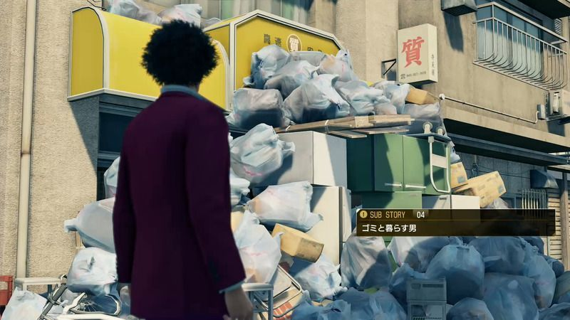 Yakuza: Like a Dragon - Substory 4: One Man's Trash Walkthrough