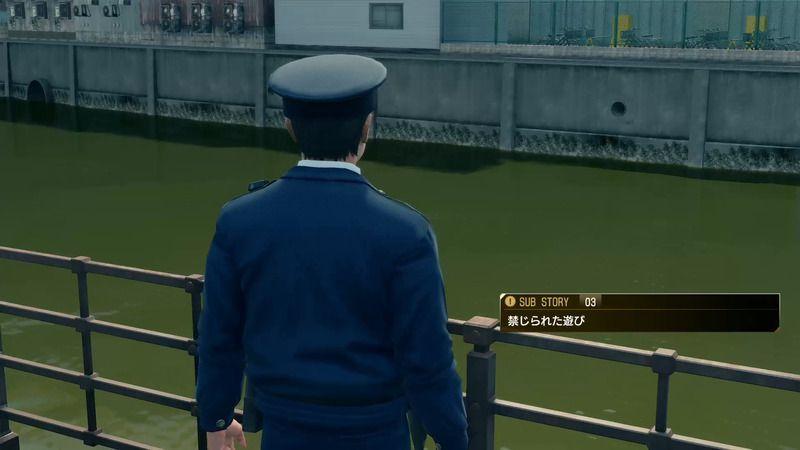 Yakuza: Like a Dragon - Substory 3: Golden Opportunity Walkthrough