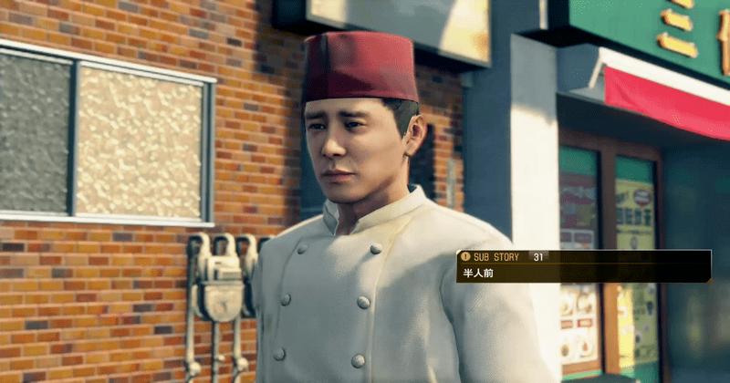 Yakuza: Like a Dragon – Substory 31: Like Father Like Son