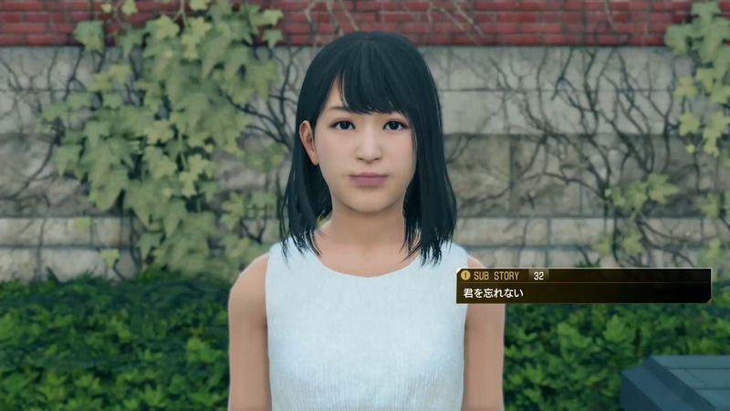 Yakuza: Like a Dragon - Substory 32: Forget Me Not