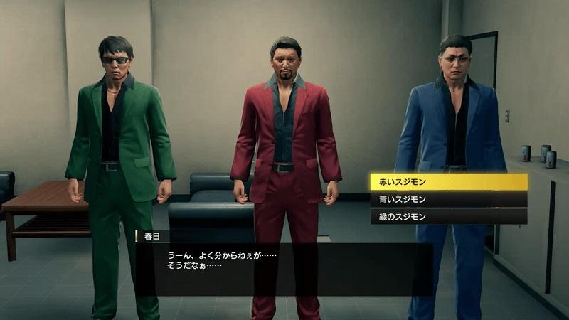Yakuza: Like a Dragon - Substory 2: Who's That Sujimon