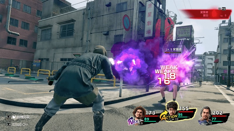 Yakuza: Like a Dragon - Substory 2: Who's That Sujimon Suspicious Man