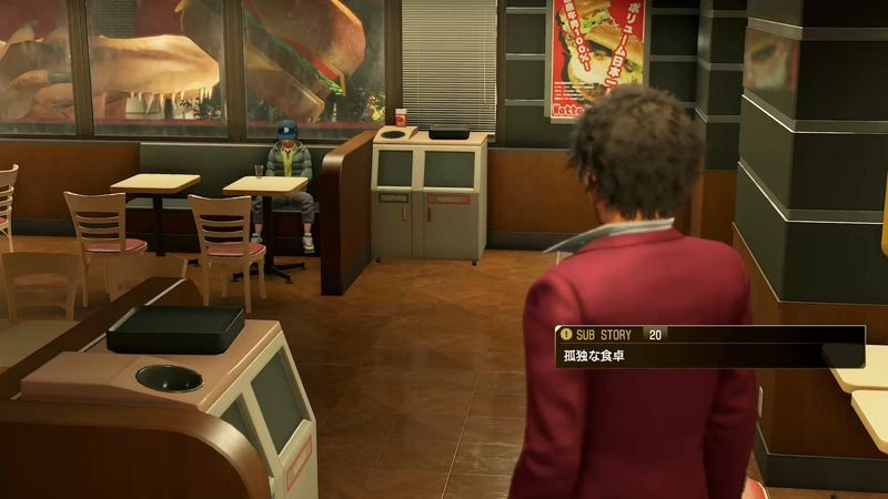 Yakuza: Like a Dragon - Substory 20: Tables for One Walkthrough