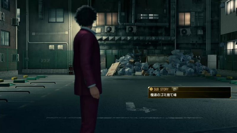 Yakuza: Like a Dragon - Substory 21: Dumpster of Demise Walkthrough