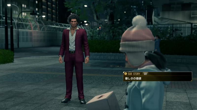 Yakuza: Like a Dragon - Substory 22: An Act of Kindness Walkthrough