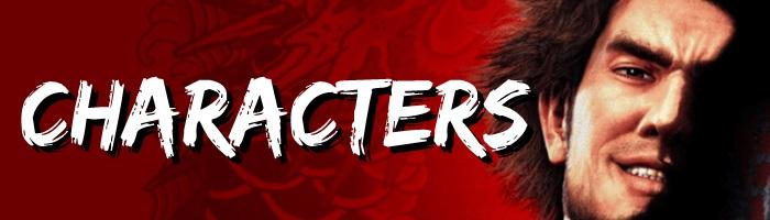Yakuza: Like a Dragon - Characters Banner